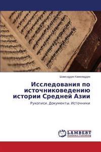 Issledovaniya Po Istochnikovedeniyu Istorii Sredney Azii