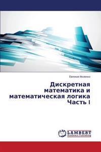 Diskretnaya Matematika I Matematicheskaya Logika Chast' I
