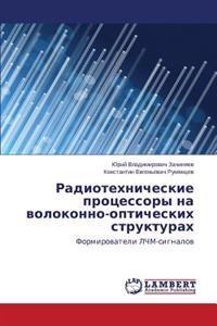 Radiotekhnicheskie Protsessory Na Volokonno-Opticheskikh Strukturakh