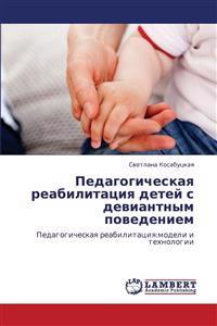 Pedagogicheskaya Reabilitatsiya Detey S Deviantnym Povedeniem