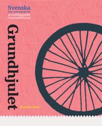 Grundhjulet - grundläggande svenska som andraspråk