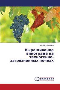 Vyrashchivanie Vinograda Na Tekhnogenno-Zagryaznennykh Pochvakh