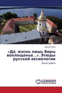 Da, Zhizn' Lish' Very Voploshchen'e.... Etyudy Russkoy Aksiologii