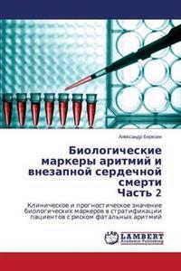 Biologicheskie Markery Aritmiy I Vnezapnoy Serdechnoy Smerti Chast' 2