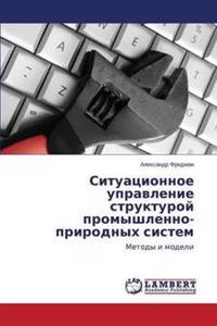 Situatsionnoe Upravlenie Strukturoy Promyshlenno-Prirodnykh Sistem