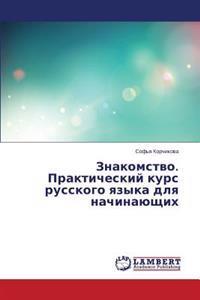 Znakomstvo. Prakticheskiy Kurs Russkogo Yazyka Dlya Nachinayushchikh