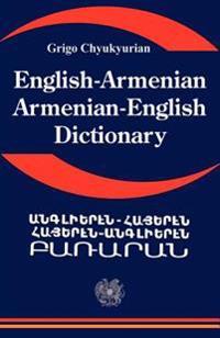 English-Armenian / Armenian-English Dictionary