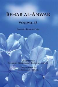 Behar Al-Anwar, Volume 43