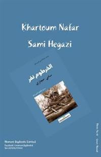Khartoum Nafar
