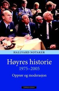 Høyres historie 1975-2005