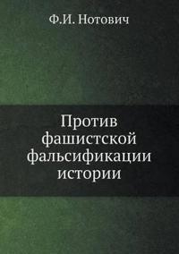 Protiv Fashistskoj Falsifikatsii Istorii