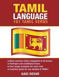 Tamil Language: 101 Tamil Verbs
