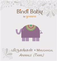 Bindi Baby Animals (Tamil)