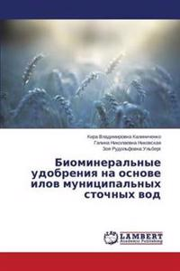 Biomineral'nye Udobreniya Na Osnove Ilov Munitsipal'nykh Stochnykh Vod