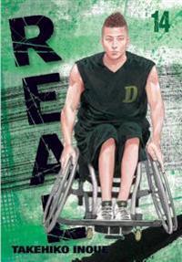 Real 14
