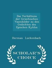 Das Verhaltniss Der Griechischen Vasenbilder Zu Den Gedichten Des Epischen Kyklos - Scholar's Choice Edition