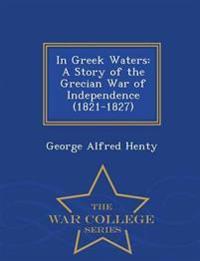 In Greek Waters