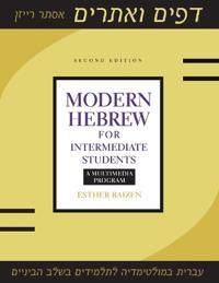 Modern Hebrew for Intermediate Students: A Multimedia Program