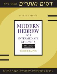 Modern Hebrew for Intermediate Students