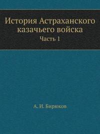Istoriya Astrahanskogo Kazach'ego Vojska Chast' 1