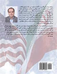 Relations Between Iran and America in the Context of Developments in the Arab World (2010-2013)