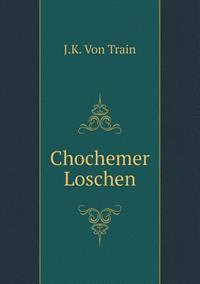 Chochemer Loschen