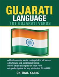 Gujarati Language: 101 Gujarati Verbs