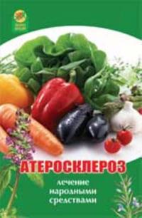 Ateroskleroz: lechenie narodnymi sredstvami
