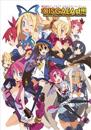 DISGAEArt!!!: Disgaea Official Illustration Collection