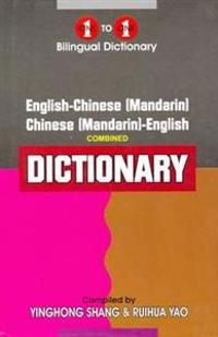 English-Chinese (Mandarin) & Chinese (Mandarin)-English One-to-One Dictionary