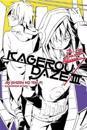 Kagerou Daze, Vol. 3 (light novel)