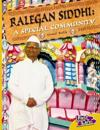 Ralegan Siddhi Fast Lane Gold Non-fiction