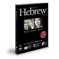 Learn Hebrew Now!