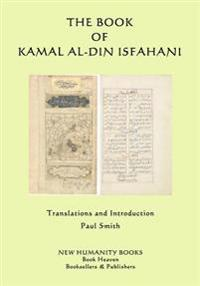 The Book of Kamal Al-Din Isfahani