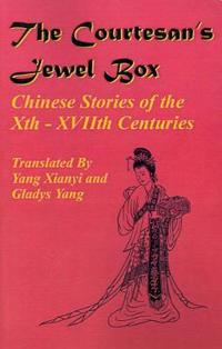 The Cortesan's Jewel Box
