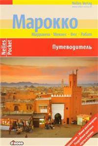Nelles Guide Morocco