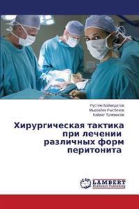 Khirurgicheskaya Taktika Pri Lechenii Razlichnykh Form Peritonita