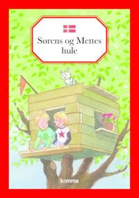 Søren og Mettes hule