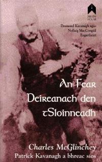 An Fear Deireanach Den Tsloinneadh