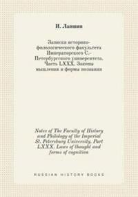 Notes of the Faculty of History and Philology of the Imperial St. Petersburg University. Part LXXX. Laws of Thought and Forms of Cognition