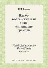 Vlach-Bulgarian or Daco-Slavic Charters