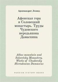 Athos Mountain and Solovetsky Monastery. Works of Chudovsky Hierodeacon Damascus