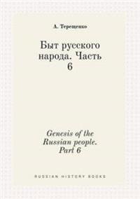 Genesis of the Russian People. Part 6