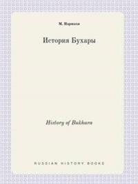 History of Bukhara
