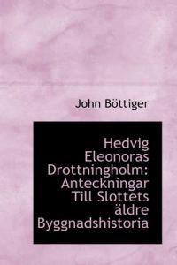 Hedvig Eleonoras Drottningholm