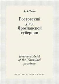 Rostov District of the Yaroslavl Province