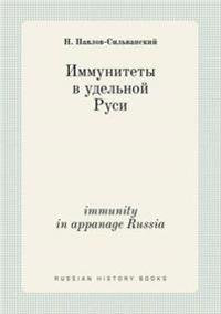 Immunity in Appanage Russia