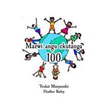 Mazwi Angu Ekutanga 100