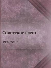 Sovetskoe Foto 1927/ 02