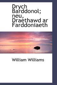 Drych Barddonol; Neu, Draethawd Ar Farddoniaeth
